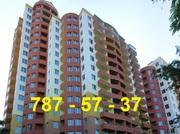 Продаётся квартира,  2-к. в ЖК «Акапулько».