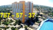 Продажа квартир,  3-к. в ж/к «Апельсин».