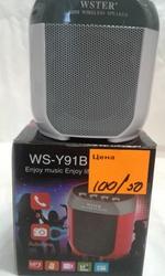 Bluetooth колонка WS-Y91B