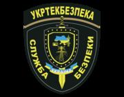 все сопровождение и охрану грузов по всей территории Украины.