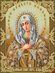 набор для вышивания бисером Икона Божией Матери Умиление