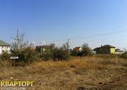 Продается участок 10 соток,  близко к трассе Н-Дофиновка