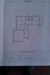 продам 3-х комнатную квартиру Теплодар