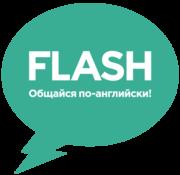Разговорный клуб с носителем языка