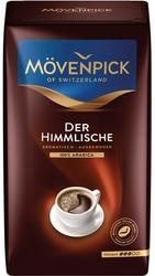 Продам Одесса Кофе заварной Мовенпик Movenpick 500 грамм