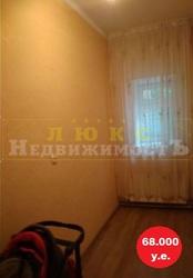 Продам двухкомнатную квартиру ул. Гоголя / Некрасова