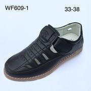 Обувь оптом, дешовая обувь детская, женская,  мужская