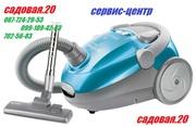 ремонт пылесосов.бытовой техники