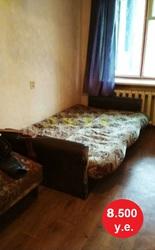 Продам комнату в коммуне ул. Новаторов