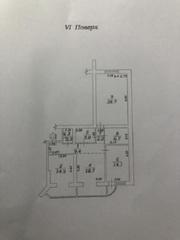 3 комнатная квартира в ЖК