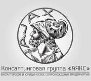 ОСББ обслуговування,  гарантія Київ. ОСМД обслуживание Киев.