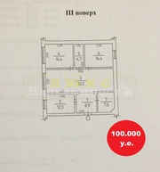 Продам трехкомнатную квартиру 9 ст. Б. Фонтана