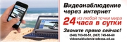 Установка системы видеонаблюдения в Одессе под ключ,  цена на монтаж