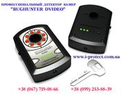 Профессиональный детектор устройств слежения