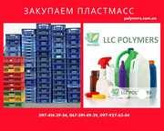 Покупаем ПНД/HDPE отходы дорого (канистру,  флакон ПЕ/ПП),  стретч. Дроб