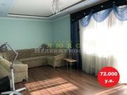 Продам большую двухкомнатную квартиру Костанди / ЖК Вернисаж