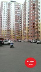 Продам трехкомнатную квартиру ул. Педагогическая ЖК Акапулько