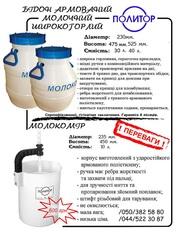 Молочный бидон 40,  30 л. Молокомер 10 л.