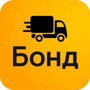 Грузовое такси недорого в Одессе