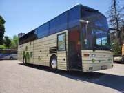 Пассажирские перевозки,  транспортное и экскурсионное обслуживание УКРБАСТУР
