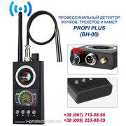 Недорогой детектор profi plus bh08 купить,  найти gps трекеры